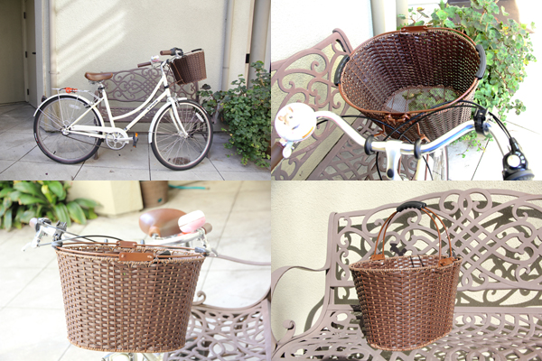 Eleven81 rattan-style basket.