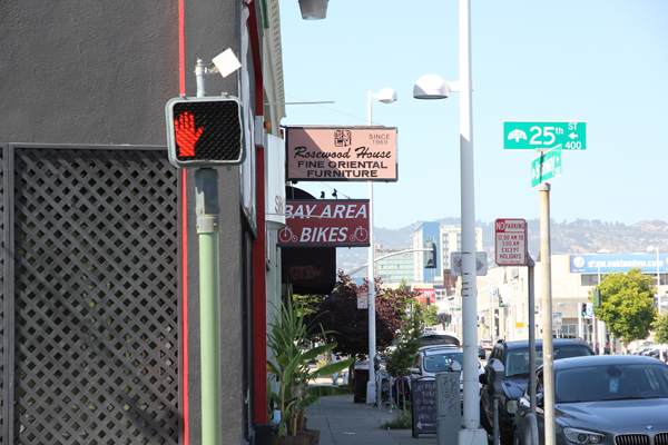 This location is located in Uptown, on 2509 Broadway.
